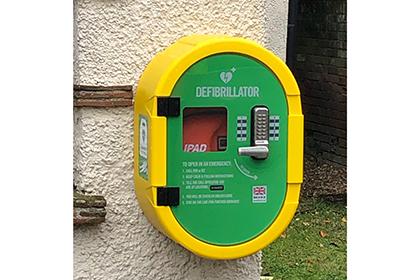 Frating Hall Memorial Defibrillator