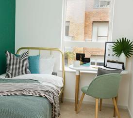 Quadrangle 2 bedroom apartment second bedroom